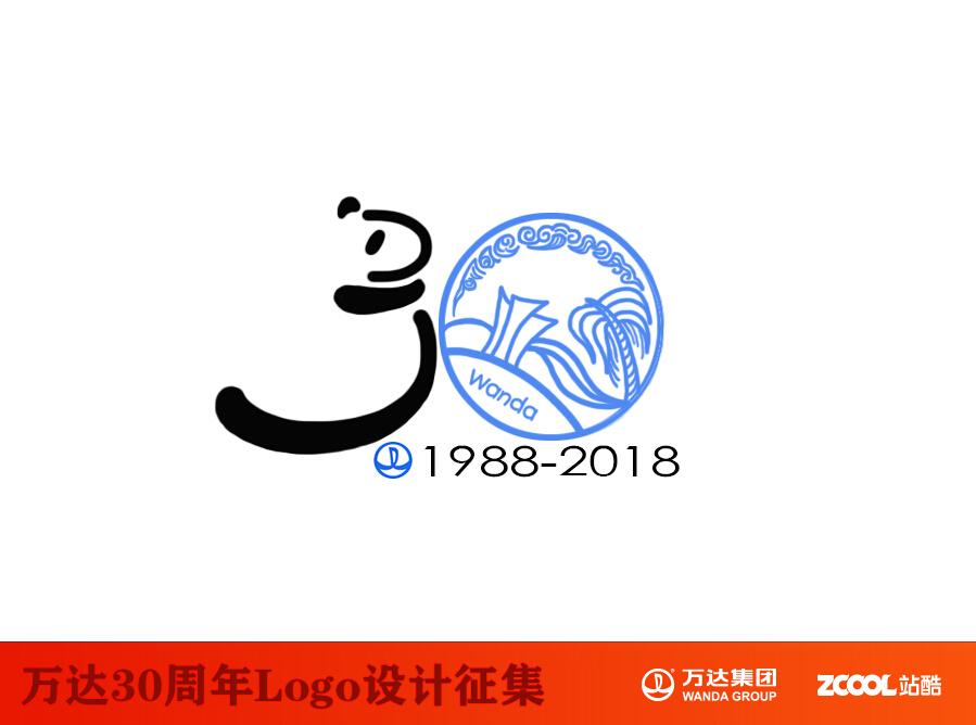 """左边的""""三""""是一个熊猫的形象呈现,熊猫是中国的国宝,象征了中国的传统"""