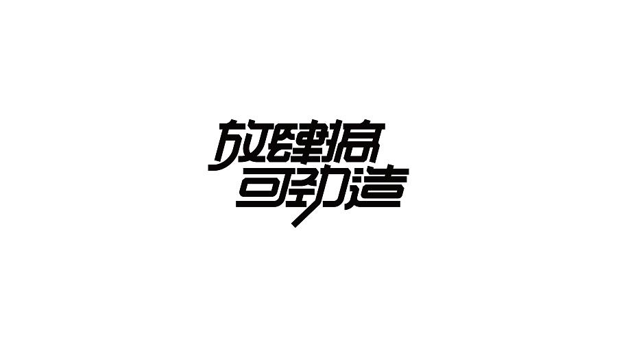 查看《【戊辰设计】80天后的更新》原图,原图尺寸:2000x1125