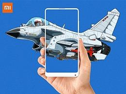 小米mix2 手机中的战斗机