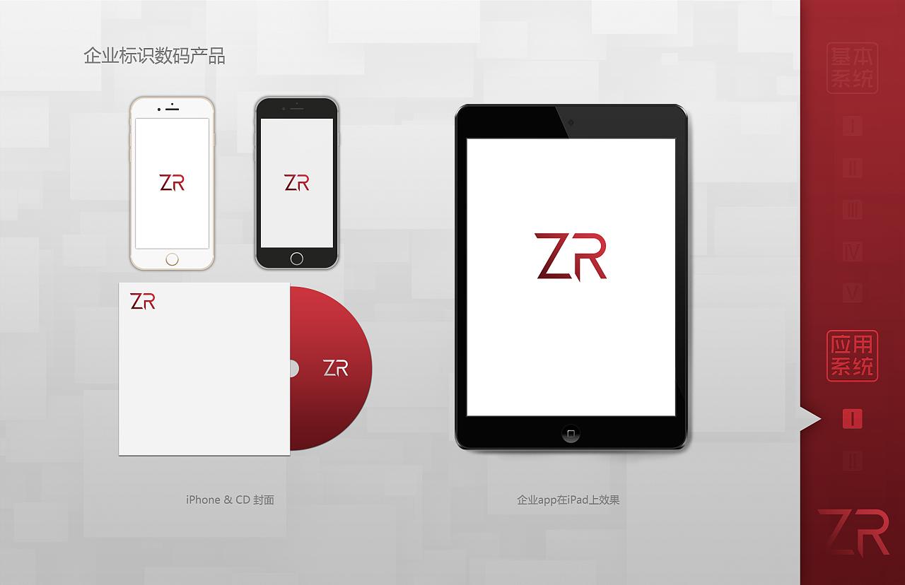 2011�Z����jZr��n��&_zr是什么 图片合集