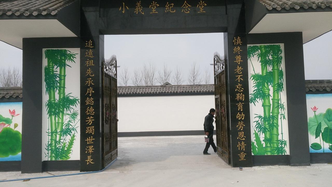 祠堂手绘壁画 临沂手绘(墙体彩绘)18265959685