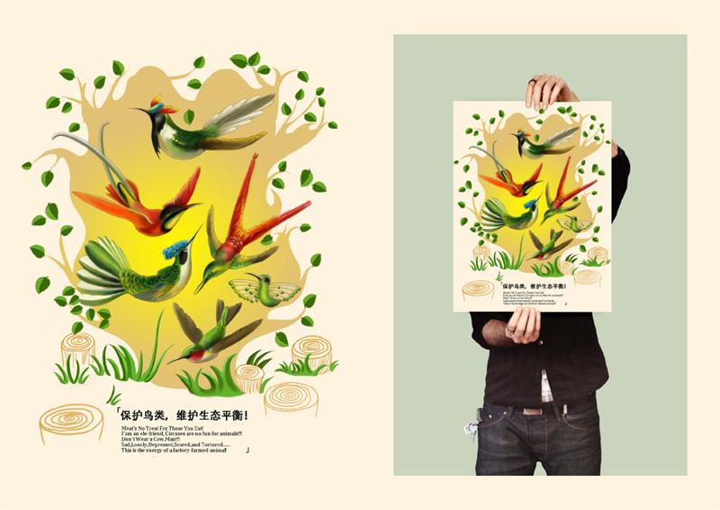 美术社团招新海报 美术协会招新海报 英语社团招新