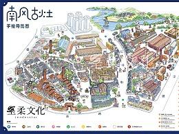 南风古灶手绘地图