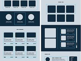 UI设计中的格式塔原则,优秀设计师必备知识