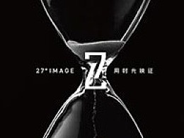 27°IMAGE品牌宣传册