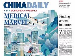China Daily《中国日报》特刊呈现
