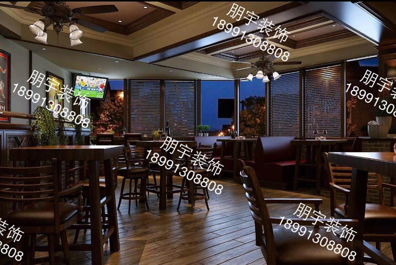 西安酒吧装修设计