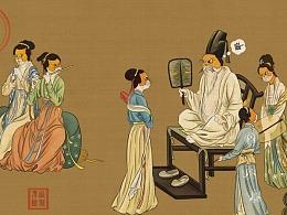 橘猫中国画系列