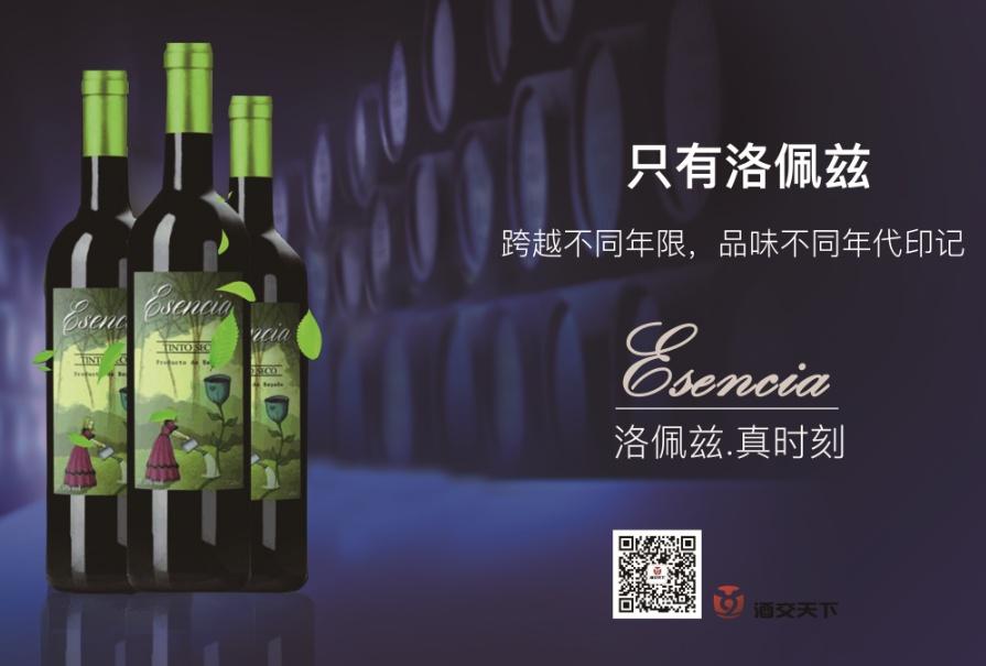 长城 法国 干红 干红葡萄酒 红酒 进口 酒 拉菲 葡萄酒 网 张裕 895_6图片
