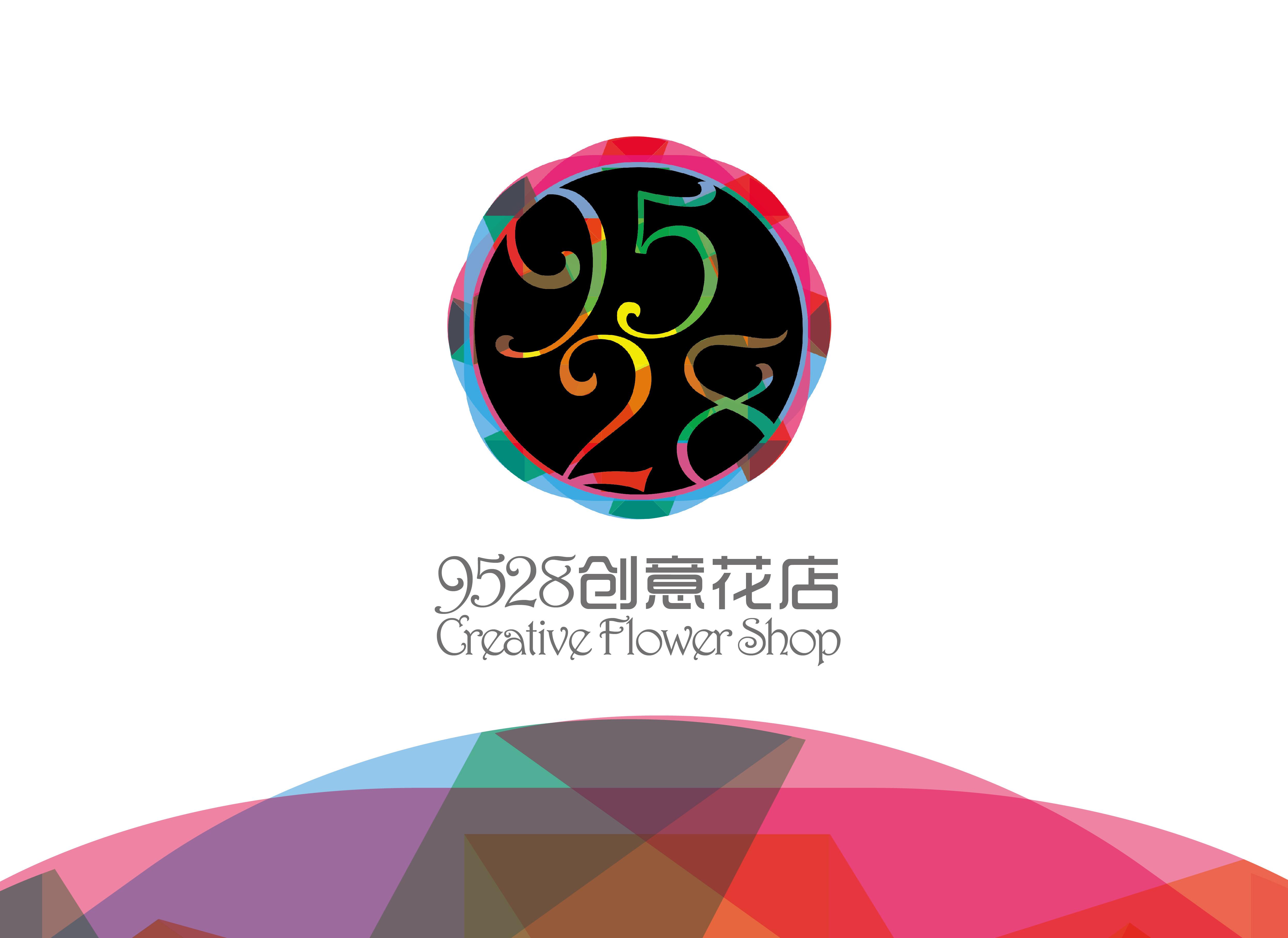 logo设计-枫设计工作室(maple studio)作品|平面|标志图片