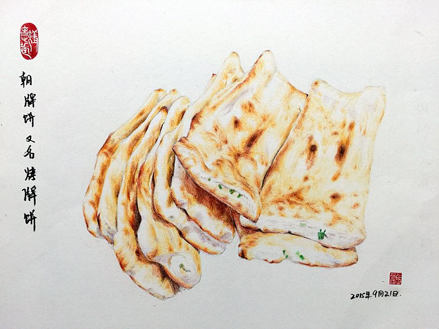 彩铅手绘小吃系列(全集)|彩铅|纯艺术|yescabbage