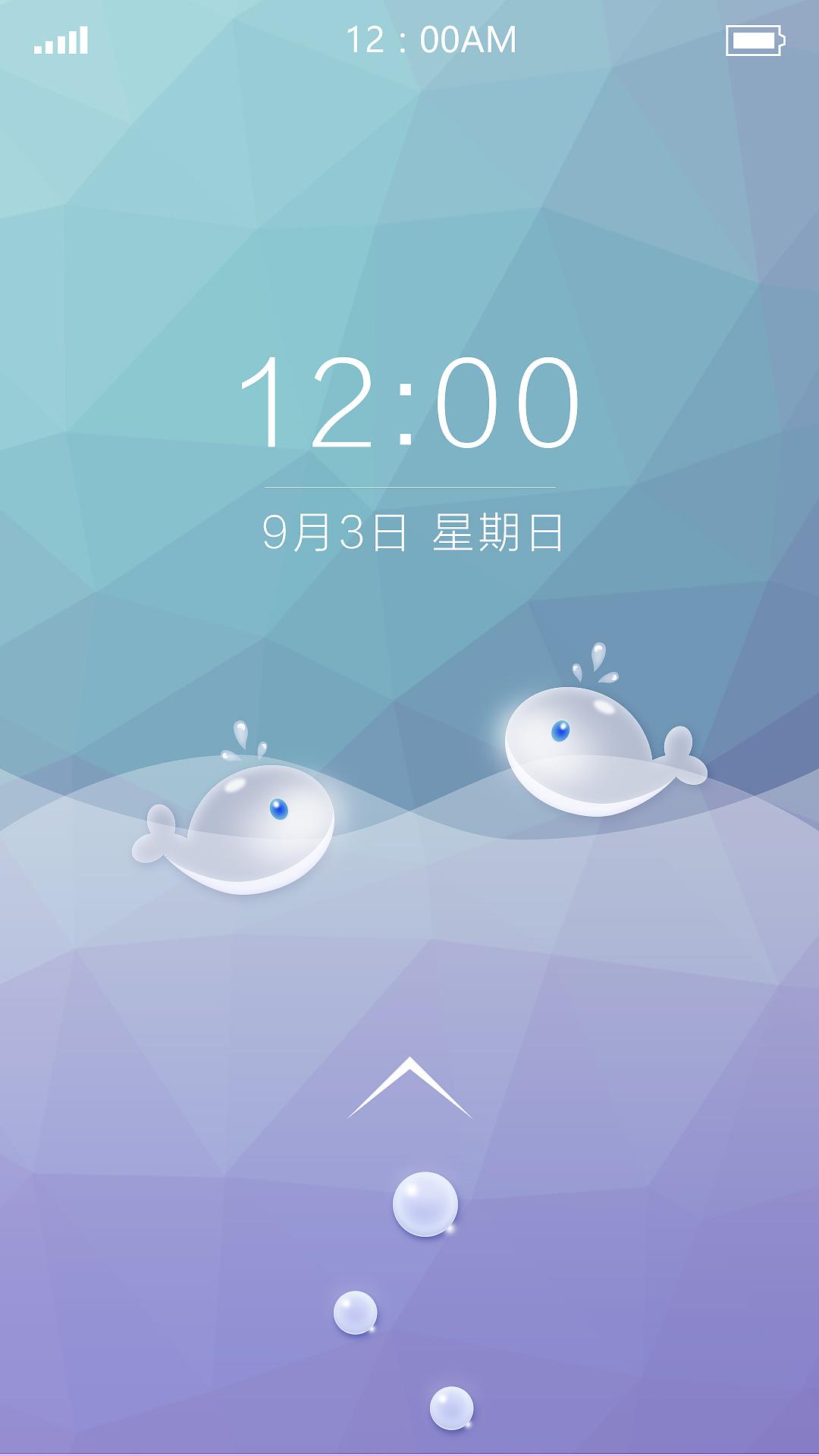 海洋主题icon图片