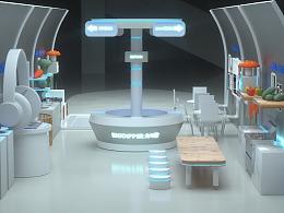 北斗星 方太 老板厨电厨具展览展示展厅设计