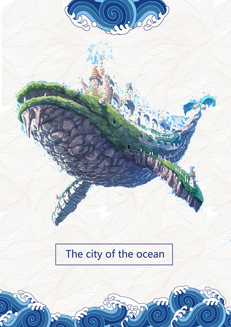 科技海洋创意海报|海报|平面|精勤网络设计 - 原创