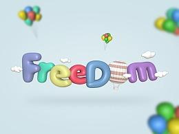 C4D气球文字练习:Freedom