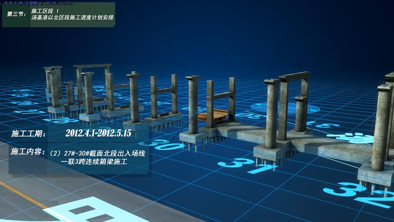西安建筑动画培训_西安工业动画制作 三维 其他三维 西安工业动画制作 - 原创作品 ...