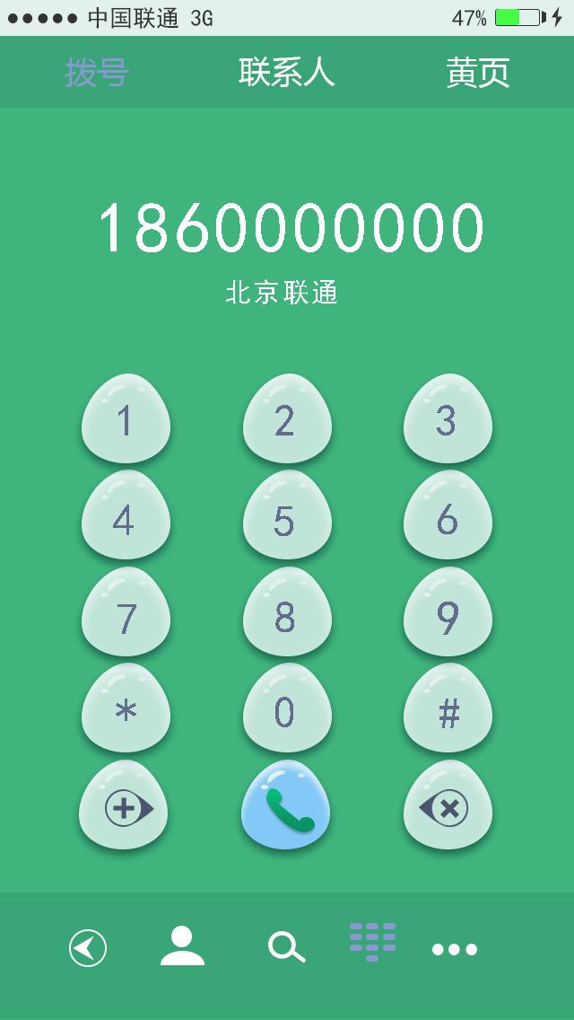 輪休國慶4號,5號加班工資怎么算_協同撥號器算號教程_協同過濾算法的原理