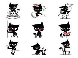 微信表情:一直特立独行的猫