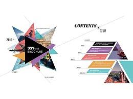 天津Ui设计培训+旅游类画册设计