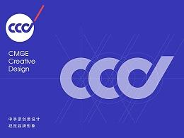 中手游创意设计团队ccd