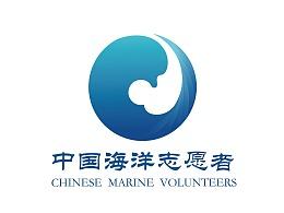 中国海洋志愿者组织标志设计