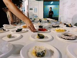 偶买糕,浙大有门课让学生们在食物中玩设计
