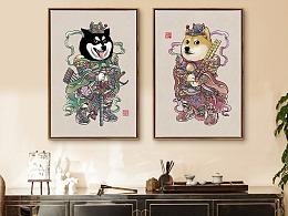 风俗年画之狗狗门神(黑的是阿拉斯加、黄的是柴犬)