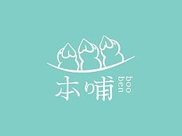 江苏本哺母婴用品品牌设计