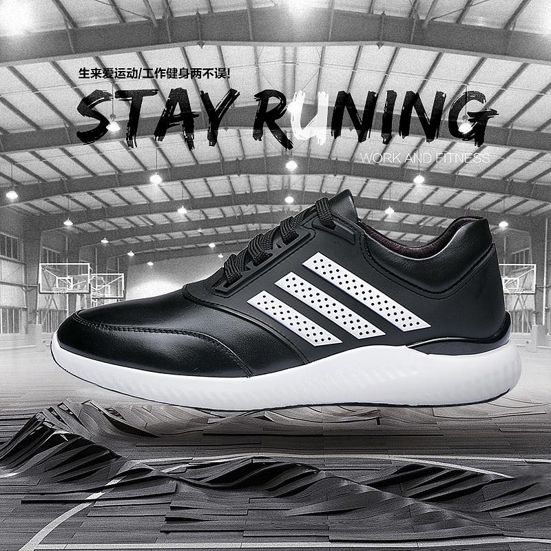 男鞋主图-潮酷运动篇 网页 电商 晓凯pe - 原创作品图片