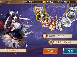 日式卡牌游戏界面