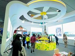 国际文旅大会展厅设计