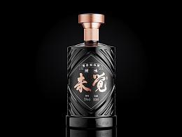 9-10月·未觉酒|电商产品场景渲染