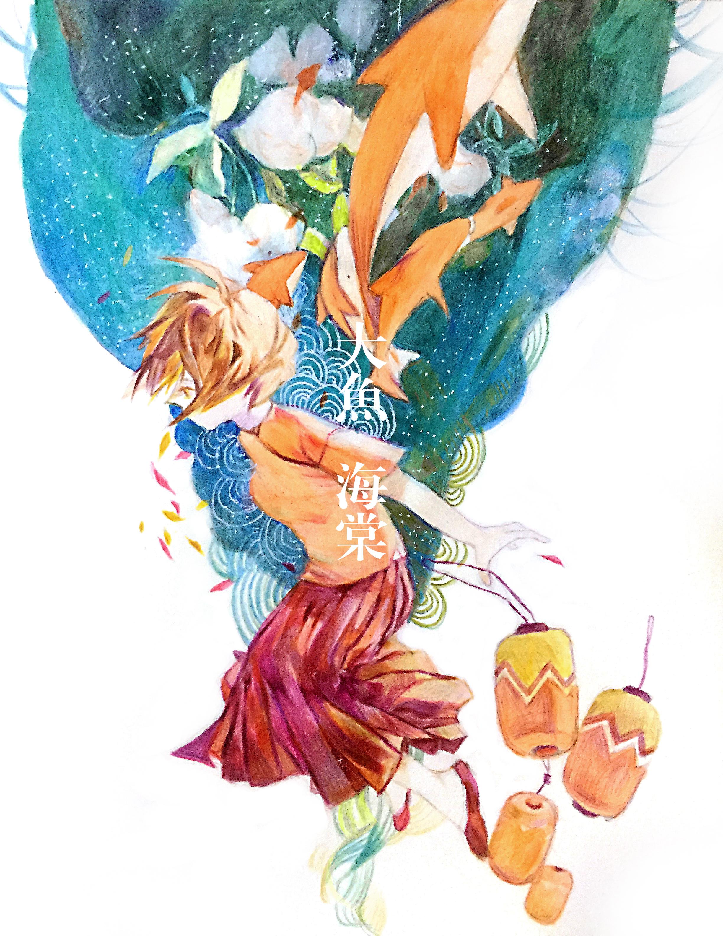 樱花图片手绘动漫