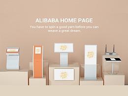 阿里巴巴国际站主页×2