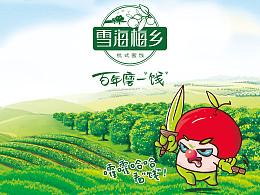 上海设计三松作品七剑客插画设计