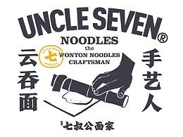 七叔公面家 竹升面 餐饮品牌全案设计