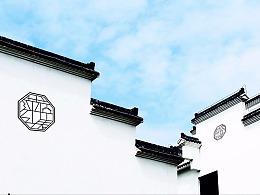 萍乡里标志设计