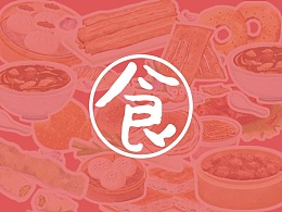 河南湖北美食插画