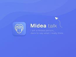 美的-Midea-美的说吧WEB界面设计