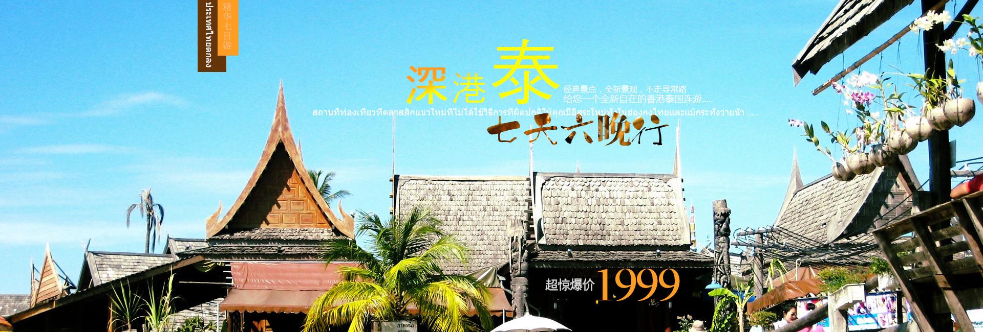 旅游海报 无锡灵山大佛首焦 深港泰首焦 巫山小山峡首焦 宋城千古情图片