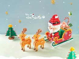 MARD拼豆原创-圣诞老人与雪橇麋鹿