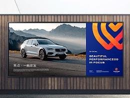 惠州焦点二手车行