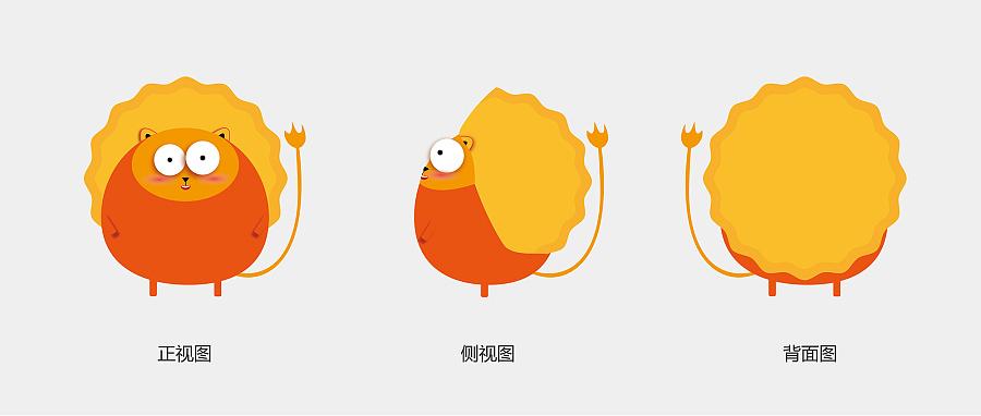 设区网吉祥物飞机稿----胖狮子|吉祥物|平面|天使扫