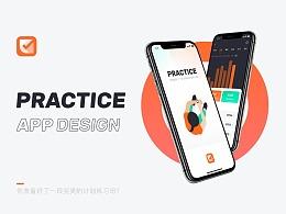 PRACTICE APP - 你准备好了一段完美的计划练习吗?