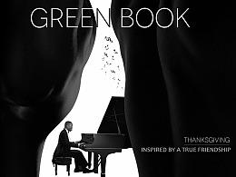 《绿皮书》海报制作2