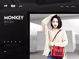【练习】电商女包天猫首页网页专题海报设计