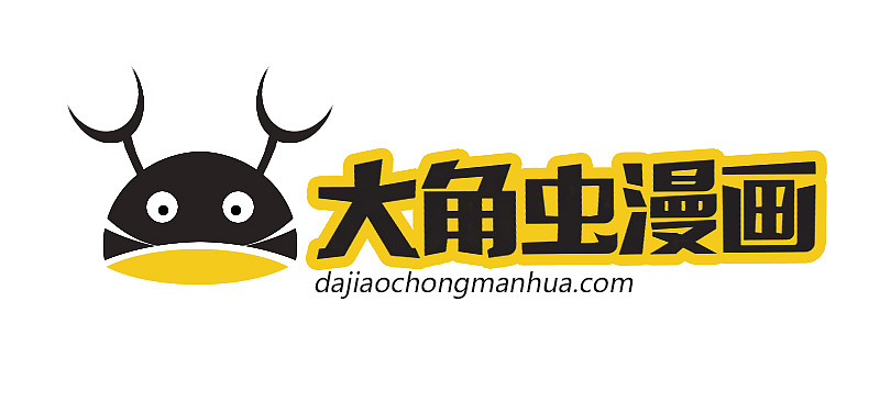 大角虫漫画logo+网站罗基bl漫画图片