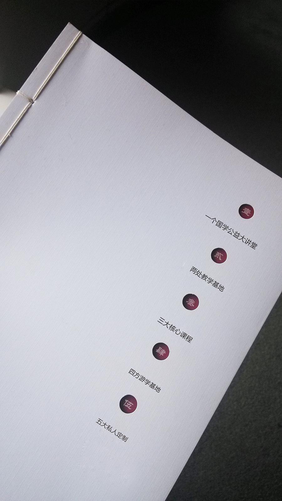 正商书院画册|书装/画册|平面|r然然rplc - 原创设计图片