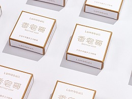 lambball品牌系列产品包装设计