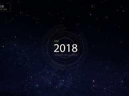 UI简历2018